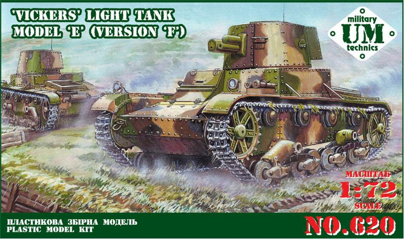 Легкий танк Vickers модели Е (вариант F) UMT 620