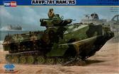 Десантно-гусеничная машина-амфибия морской пехоты США AAVP-7A1 RAM/RS