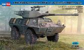 Бронетранспортер LAV-150 Commando AFV w/ Cockerill 90mm Gun