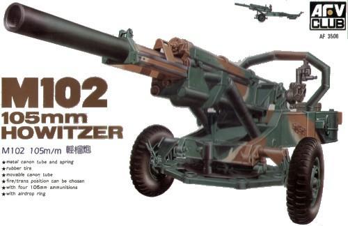 105-мм легкая буксируемая гаубица M102 Howitzer Afv-Club 35006