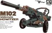 105-мм легкая буксируемая гаубица M102 Howitzer