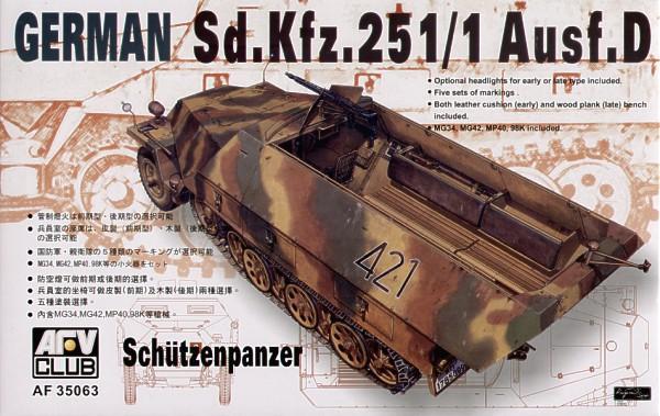 БТР Sdkfz251 D/1 Schutzenpanzer Afv-Club 35063
