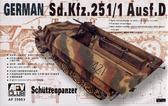 БТР Sdkfz251 D/1 Schutzenpanzer
