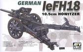 Германская гаубица FH18 105мм Howitzer