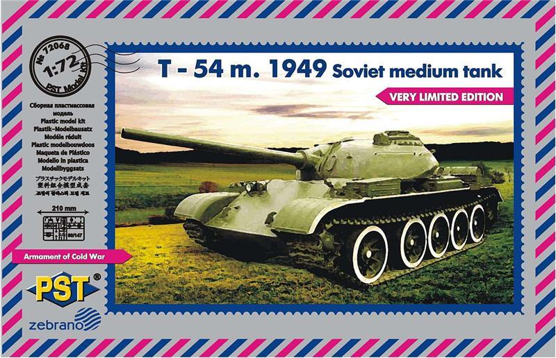 Советский средний танк Т-54 обр. 1949г Zebrano 72068