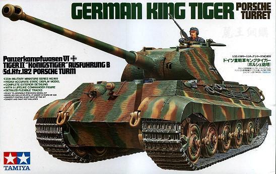 Немецкий танк Tamiya 35169
