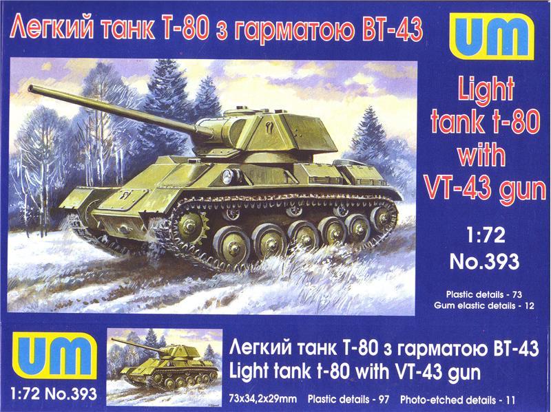 Легкий танк Т-80 с пушкой ВТ-43 Unimodels 393