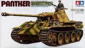 Немецкий средний танк Panther