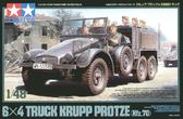 Немецкий грузовик Krupp Protze (Kfz.70)