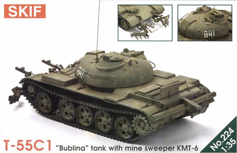 T-55C1 'Бублина' с минным тралом КМТ-6 Skif 224