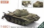 T-55C1 'Бублина' с минным тралом КМТ-6