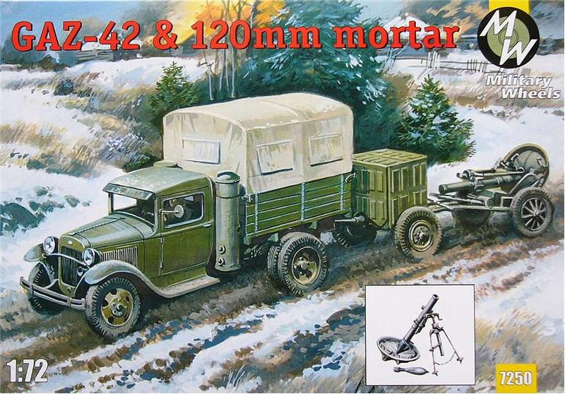 GAZ-42 & 120mm mortar Military Wheels 7250