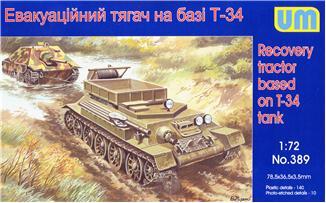 Эвакуационный тягач на базе T-34 Unimodels 389
