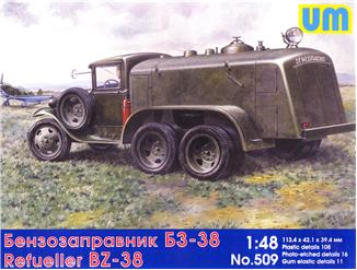 Бензозаправщик БЗ-38 Unimodels 509