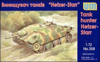 Истребитель танков Hetzer-Starr Unimodels 358