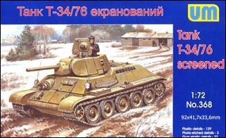 Танк T34/76 экранированный Unimodels 368