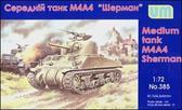 Средний танк M4A4 Шерман
