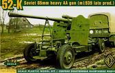 52-К Советская 85мм тяжелая зенитная пушка (образца 1939 года)