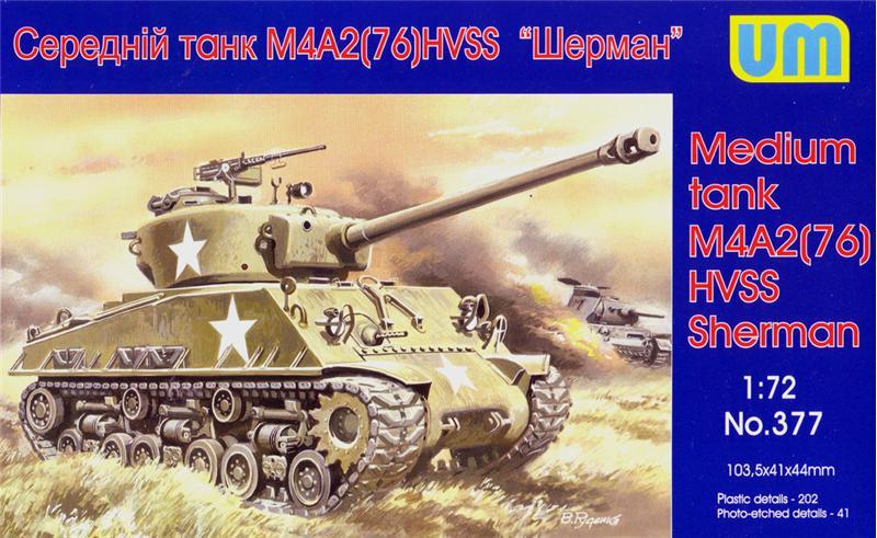 Танк M4A2 (76)W HVSS Шерман Unimodels 377