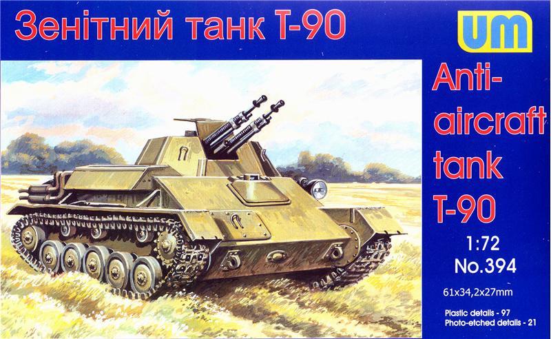 Зенитный танк Т-90 Unimodels 394