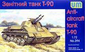 Зенитный танк Т-90
