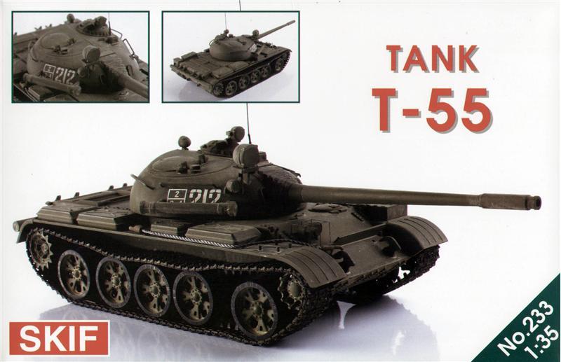Танк T-55 Skif 233