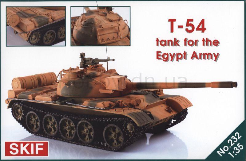 Египетский армейский танк T-54 Skif 232