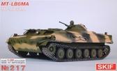 Советский БТР МТ-ЛБ 6MA