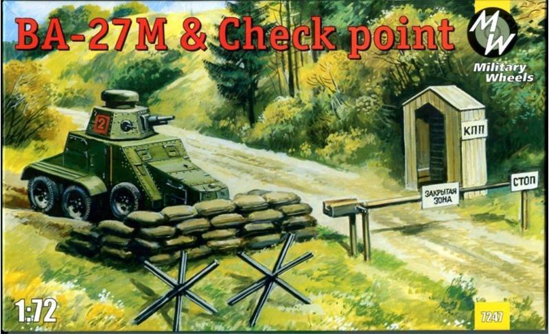 Бронеавтомобиль БА-27 и контрольно-пропускной пункт Military Wheels 7247