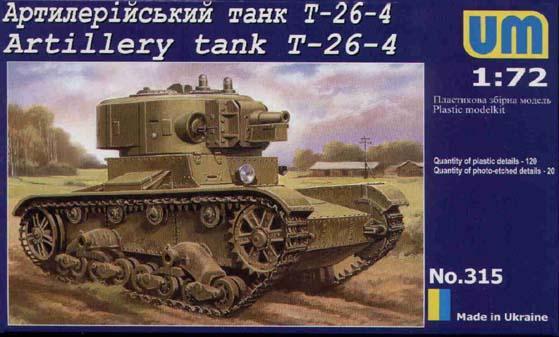 Артиллерийский танк Т-26-4 UMT 315