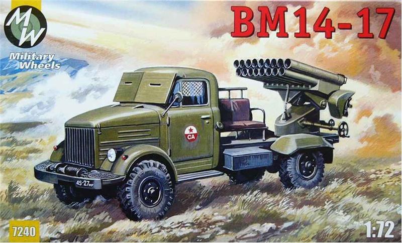 Советская ракетная система БМ-14-17 Military Wheels 7240
