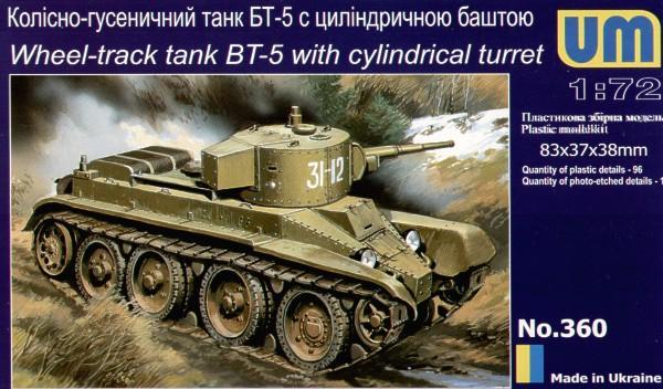 Колесно-гусеничный танк БТ-5 с цилиндрической башней UMT 360