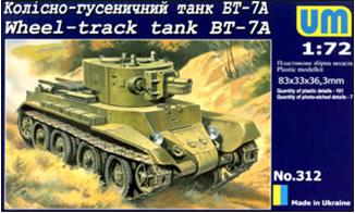 Колесно-гусеничный танк БТ-7А UMT 312