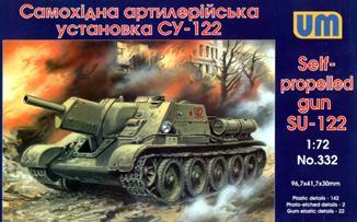 Самоходно-артиллерийская установка Су-122 Unimodels 332