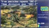 76-мм дивизионная пушка ЗИС-3 от Unimodels