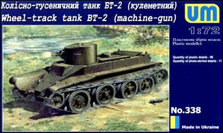 Советский пулеметный танк БТ-2 UMT 338