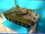 Современная боевая машина пехоты БМП-3 Skif 204 основная фотография