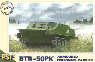 BTR-50PK Soviet armored personnel carrier PST 72054