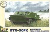BTR-50PK Soviet armored personnel carrier