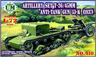 Тягач Т-26Т-45 мм ПТ - пушка обр. 1937 (53-К) UMT 410