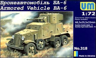 Бронеавтомобиль БА-6 Unimodels 318