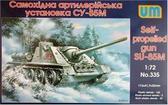 Самоходная артиллерийская установка СУ-85М