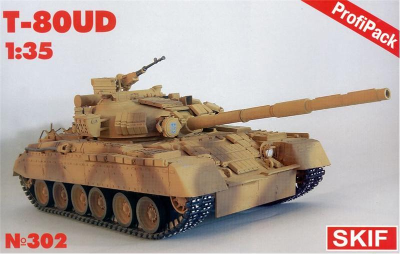 Основной боевой танк T-80УД с фототравлением от Eduard Skif 302
