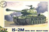 Модель советского тяжелого танка ИС-2М