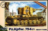 Масштабная модель немецкого тяжелого танка Pz.Kpfw 754 (r)