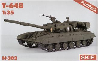 Т-64Б Советский основной боевой танк, profipack Skif 303