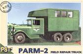 Пластиковая модель грузовика для ремонта в полевых условиях ПАРМ-2