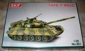 Cоветский боевой танк T-80-УД «Береза»
