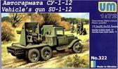 Автопушка СУ-1-12
