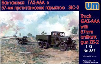 Грузовик ГАЗ-ААА с противотанковой 57 мм пушкой ЗИС-2 Unimodels 367